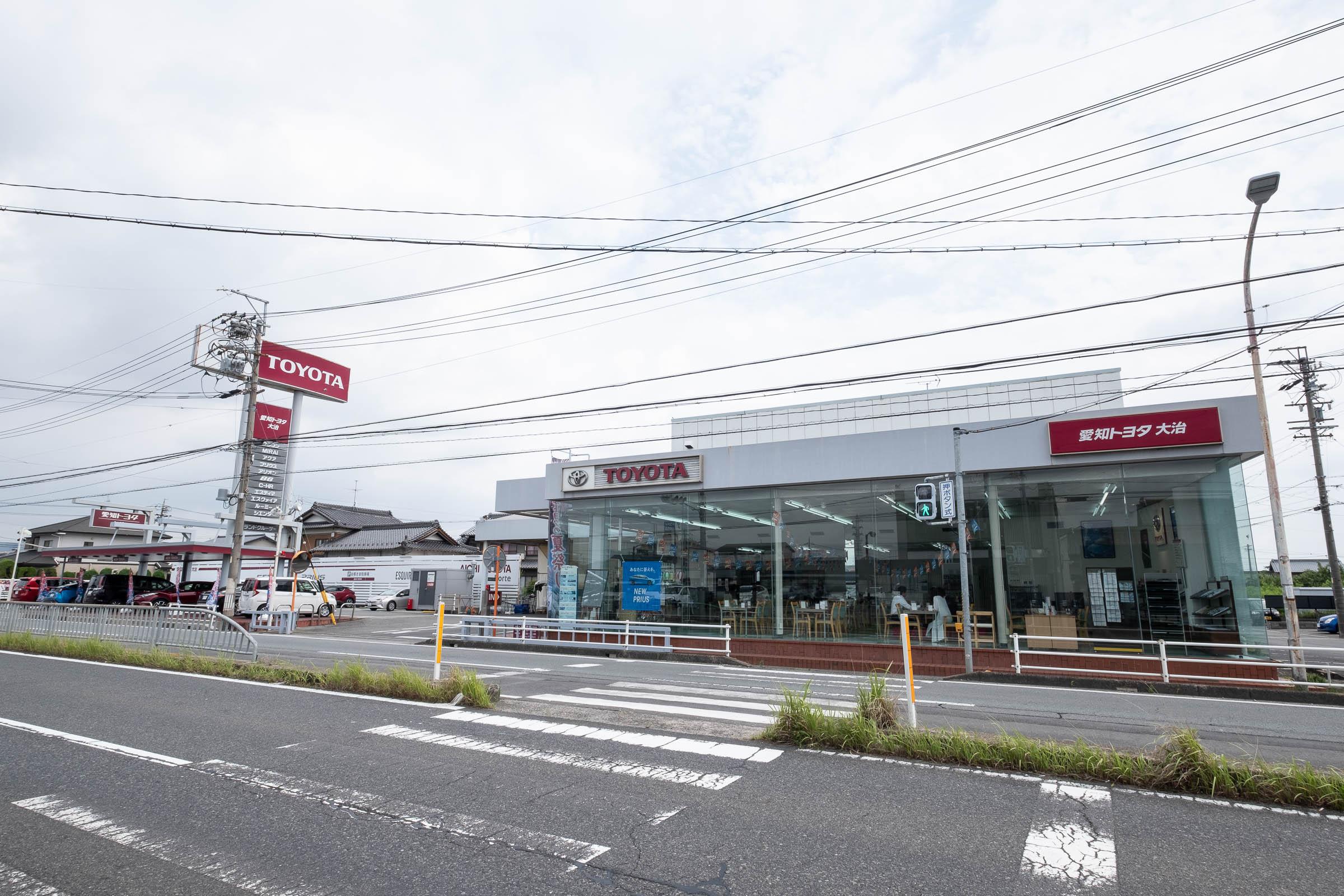 大治町 大治店   愛知トヨタ自動車株式会社